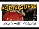 Learn Brazilian Portuguese with Pictures -- Cooking in the Kitchen