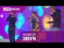 Группа Jukebox Trio — 14 Years Old (Live)