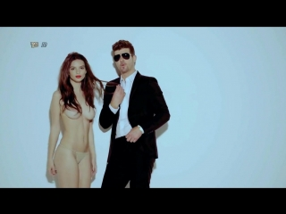 Robin Thicke - Blurred Lines /  SEXY CLIP
