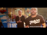 Joell Ortiz &amp !llmind Feat. Emilio Rojas, Bodega Bamz &amp Chris - Latino Pt. 2