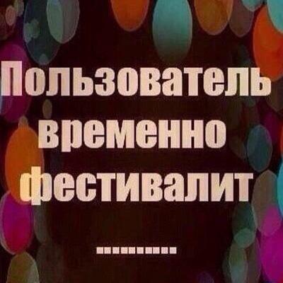 Федя Тапочкин
