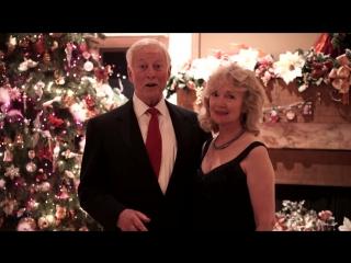Поздравление от Брайана и Барбары Трейси с новым годом.