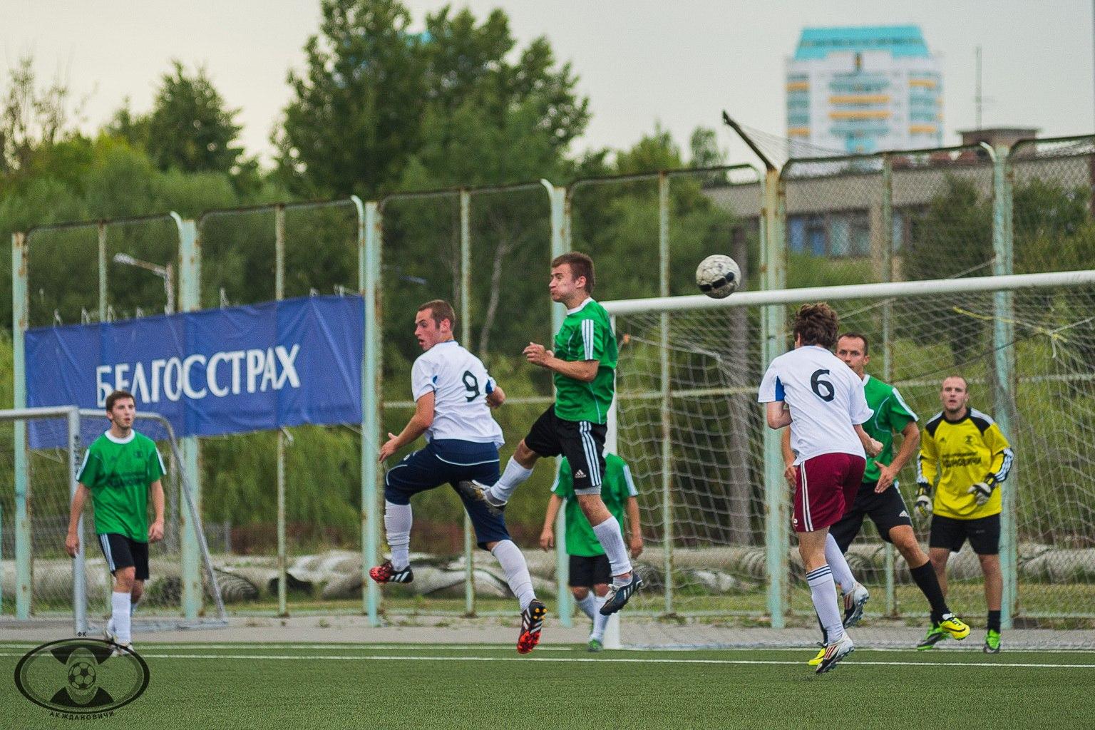 Звезда-БГУ - АК Ждановичи