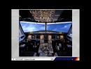 A 320 Autoflight. Guidance Principle