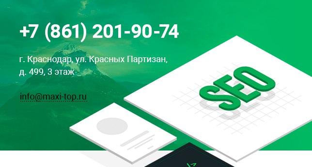 топ сайтов по недвижимости украина
