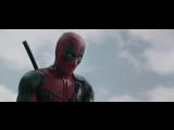 Дэдпул / DeadPool.ТВ-ролик #2 (2016) [HD]