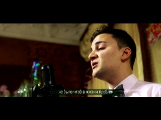 #КАВЕР׃ ПЕСНЯ ПРО YOUTUBE ⁄ Ф. Киркоров — Просто подари
