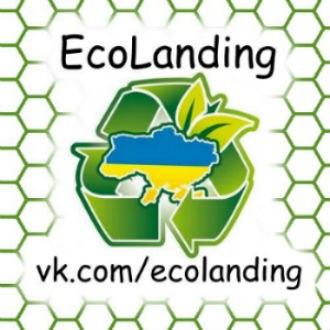 Приглашаем на пресс-конференцию о нашем проекте EcoLanding