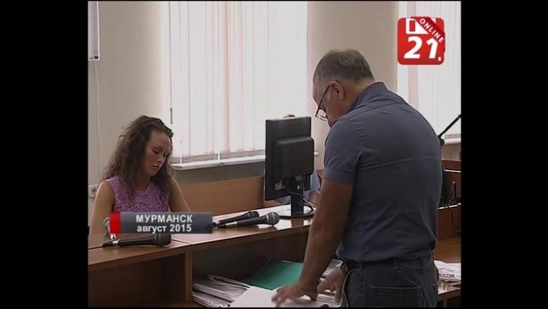Дело Егорина снова в суде