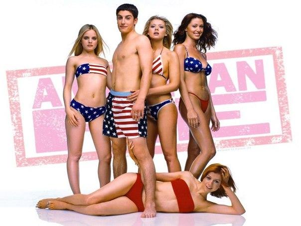 Американский пирог (Все части)