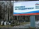 Ленинград - Любит Наш Народ Всякое Говно...(Народная Любовь)