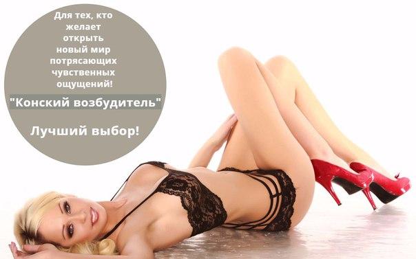 porno-doveli-devushku-chtobi-ona-konchila
