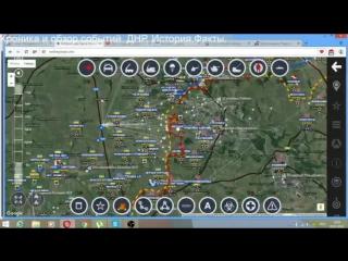 Обзор карты боевых действий на Донбассе от 22.01. 2016 г