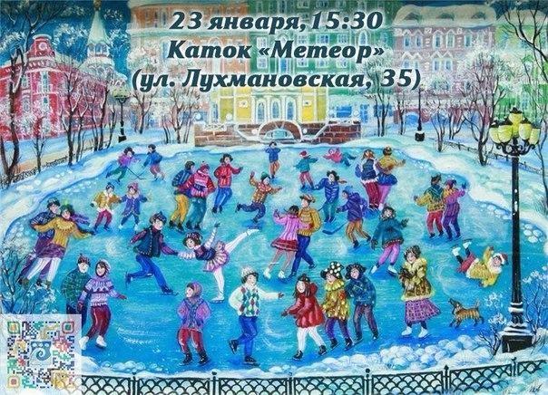 Школы Москвы ВАО, Восточного Административного