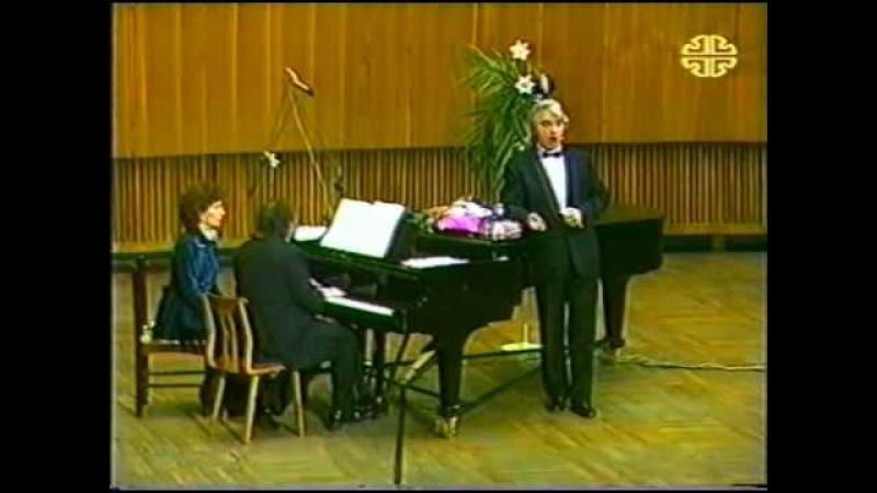 DMITRI HVOROSTOVSKY. RECITAL-97. G.SVIRIDOV: Petersburg, a vocal poem (A.BLOCK). Part 4