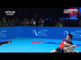 2015 Asian Championships (Ms-Final) FAN Zhendong - XU Xin HD1080p Full Match/Chinese