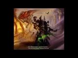 Grimwind Чёрный легионBlack Legion