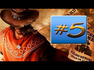 Call of Juarez: Сокровища Ацтеков #5