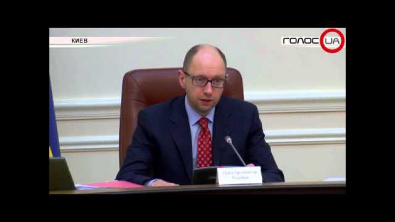 Кабмин спасения для Украины технический или технократический