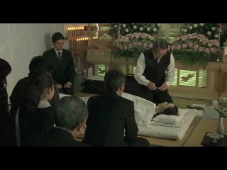 DEPARTURES おくりびと Okuribito 2008 movie scene