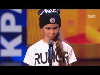 Танцы: Lil-Po (сезон 2, серия 7)