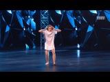 Танцы: Юлия Рогозинская (сезон 2, серия 7)