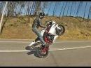 New bike (Yamaha YZF R1 Crossplane) Wheelies