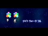 Minna no Rhythm Tengoku - Night Walk (Full version)