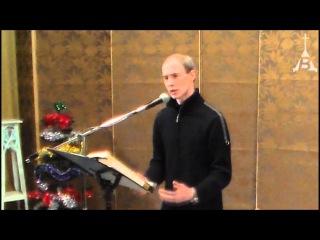 Богданов М - Служения в церкви (3 января 2016 г.)