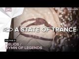 70. Ralphie B - Helios (Original Mix)