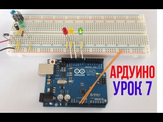 Theremin Toy using Arduino -Use Arduino for Projects
