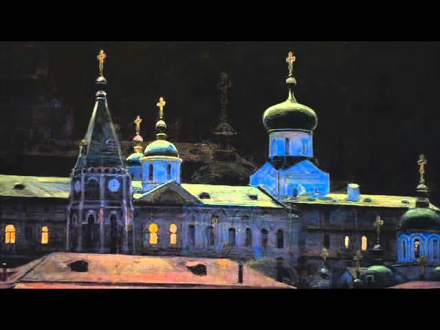 Русская лампада на Афоне. Часть первая