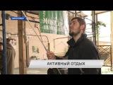 Сюжет ТВ-5 с Дня открытых дверей