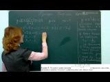 Решение задания 23 из курса подготовки к ОГЭ 2016 по математике