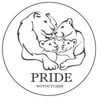 Логотип Интерьерная фотостудия PRIDE Самара