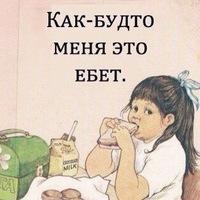 ВКонтакте Камиль Черненко-Липатов фотографии