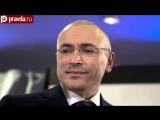 Михаил Ходорковский заочно арестован и объявлен в международный розыск