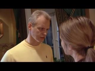 Захватчики (2009) - 1-2-3-4 серия - /Криминал/