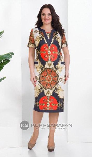Одежда Из Казахстана Интернет Магазин В Розницу