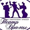 Teatr Dramy