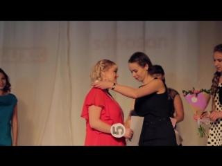 Общегородской конкурс красоты среди будущих мам