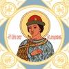 Молодежный отдел Владимирской епархии