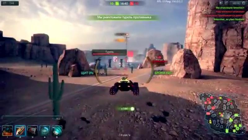 Metal War Online - Тест Драйв Scorpion (by Rekoshet_ex)