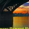 Подслушано|Нижний Новгород