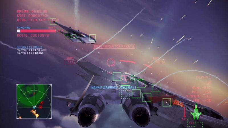Ace Combat Infinity ADFX-01 Pixy 10lv., MPBM 5lv., Moby Dick I 1