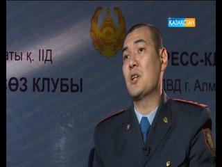 Бүгін 17:55-те «Қылмыс пен жаза» хабары Алматы қаласындағы ұйымдасқан қарақшылық топ туралы айтады