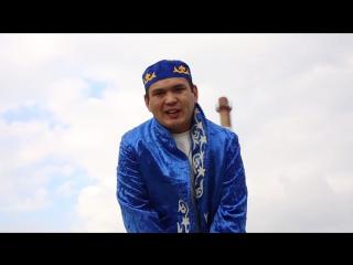 ЖАН АХМАДИЕВ SMITTY - Қазақпыз ғой-4 Кризис 2015