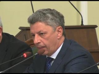 Юрий Бойко: Бюджет должен стать главным вопросом повестки дня на этой неделе.
