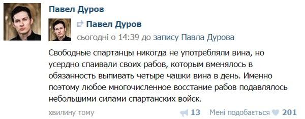 """""""Ощадбанк"""": В Донецкой и Луганской областях будут действовать мобильные бронированные отделения для выплат пенсий и зарплат - Цензор.НЕТ 7121"""