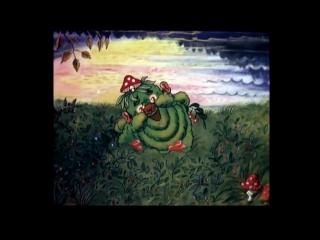 Антошка, Два веселых гуся, Рыжий конопатый №5
